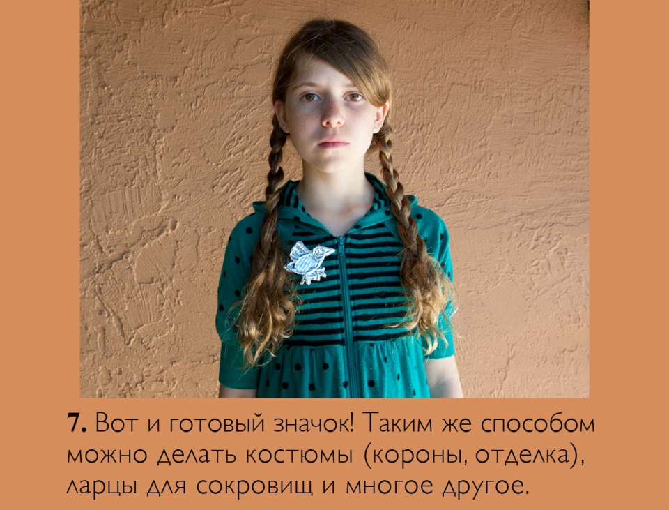 pin_ru08