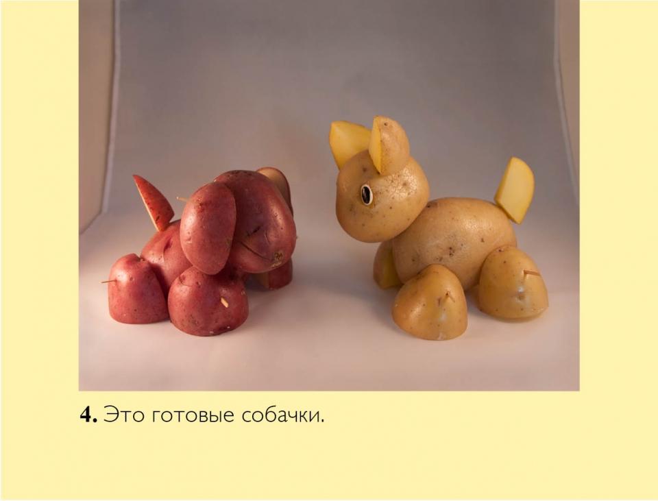 puppy_ru05