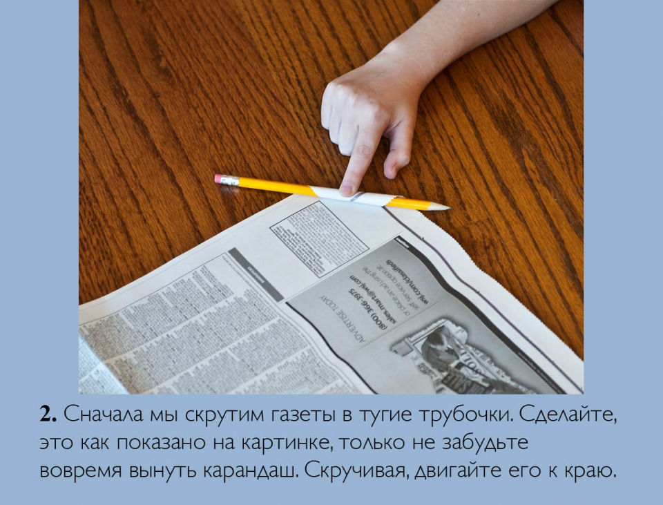 sculpture_ru03
