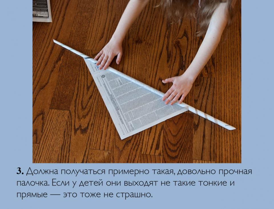 sculpture_ru04