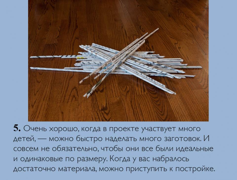 sculpture_ru06