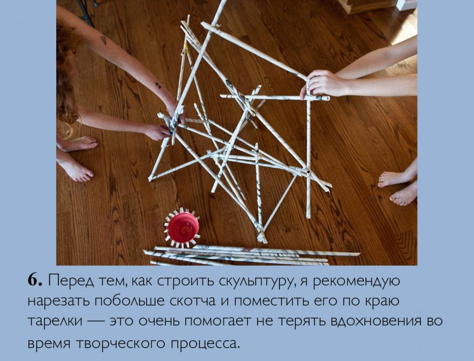 sculpture_ru07
