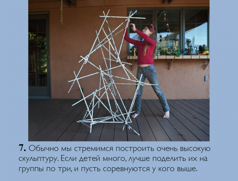 sculpture_ru08