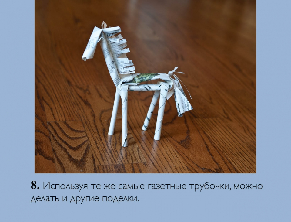 sculpture_ru09