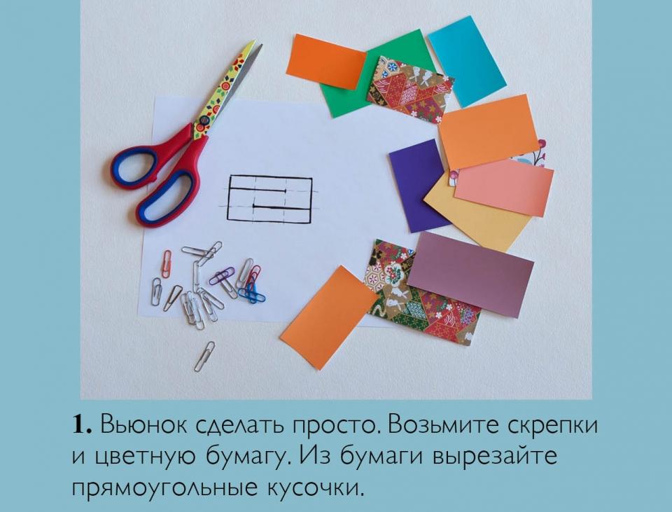 twirly_ru02