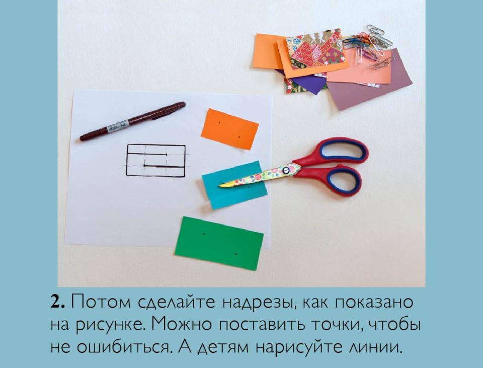 twirly_ru03
