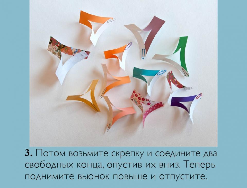 twirly_ru04