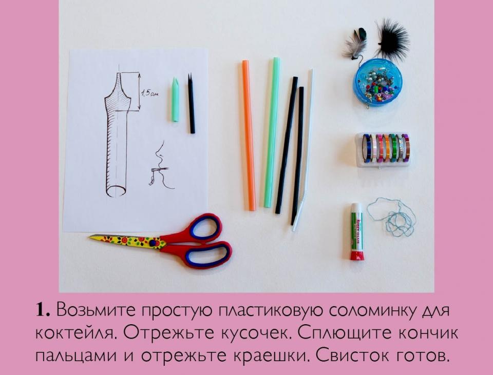whistle_ru02