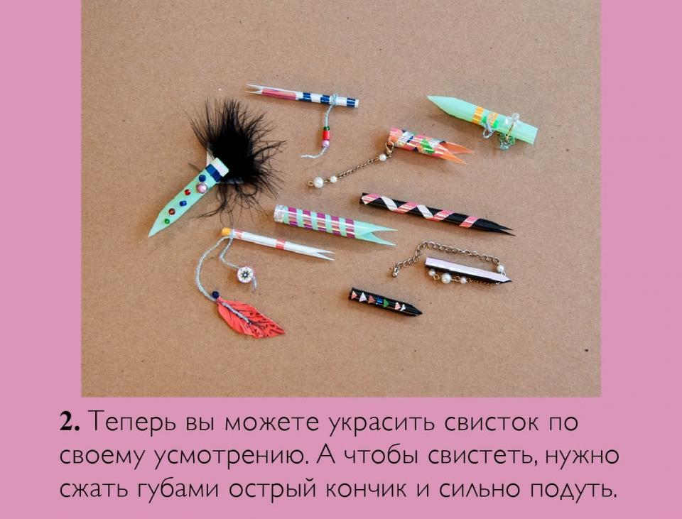 whistle_ru03