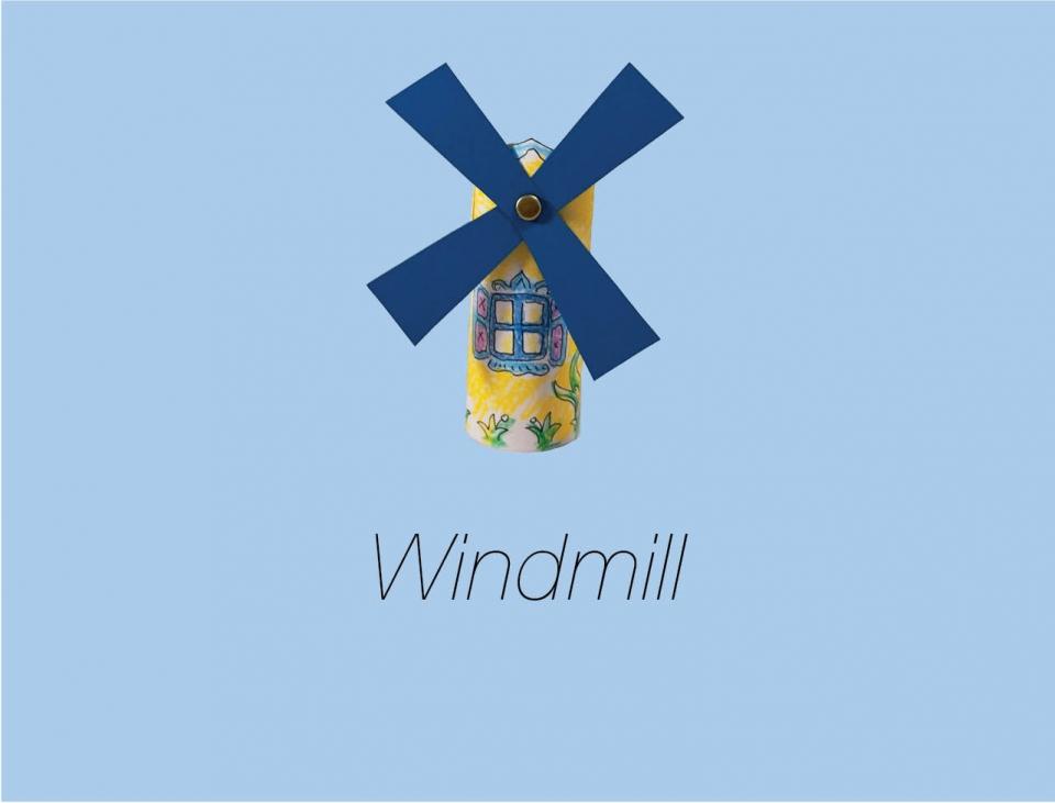 windmill_en01