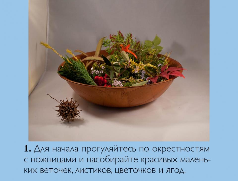 wreath_ru02