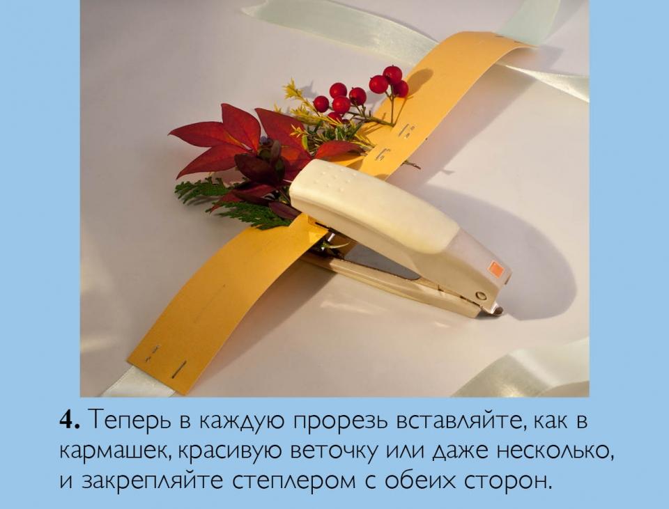wreath_ru05