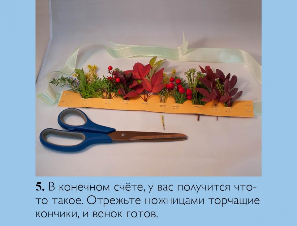 wreath_ru06