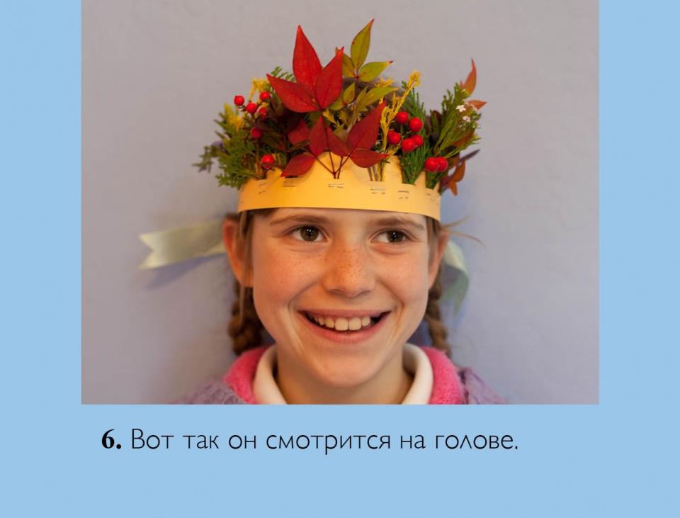wreath_ru07