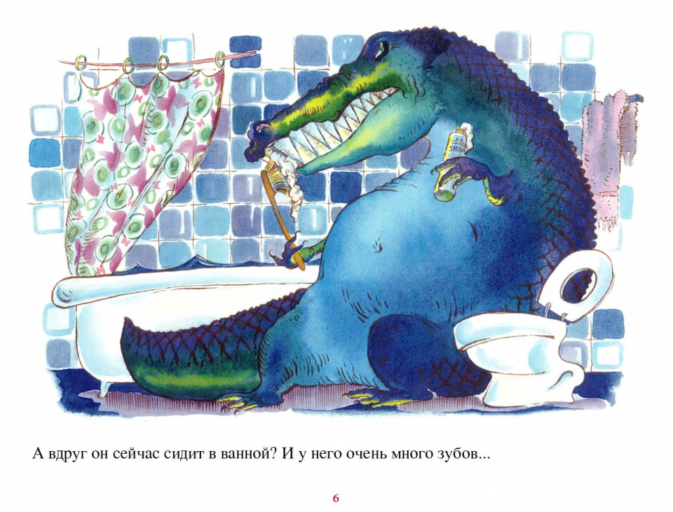 crocodile_ru07
