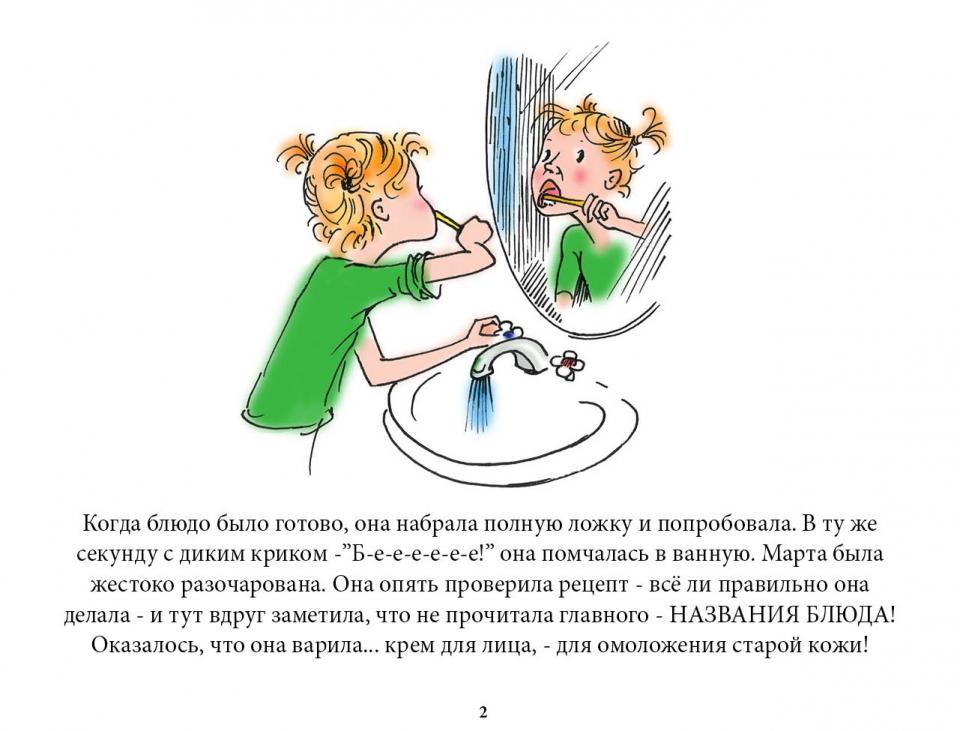 recipe_ru03