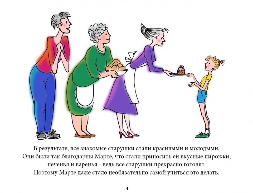 recipe_ru05