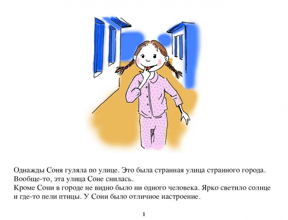 tortoise_ru02